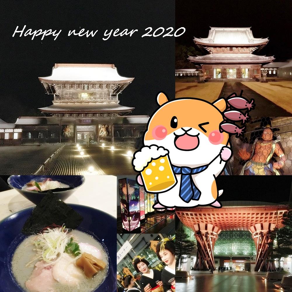 f:id:miyu_mamasan:20200102115857j:plain