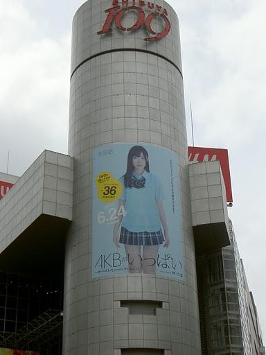 f:id:miyu_music:20110626212703j:image
