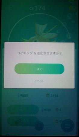 20170310131338
