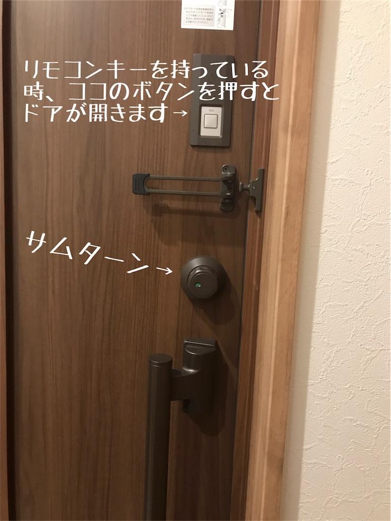 f:id:miyubon:20171029181500j:image