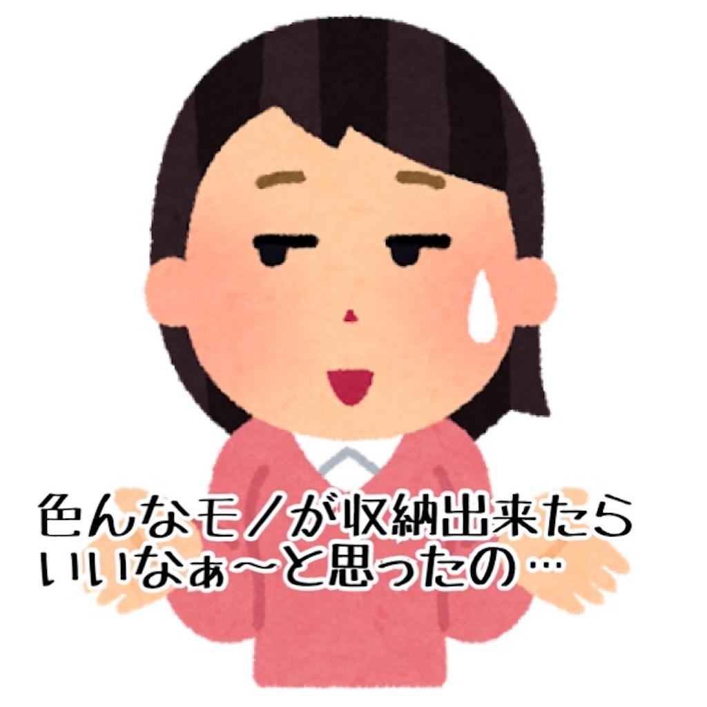 f:id:miyubon:20171118093400j:image