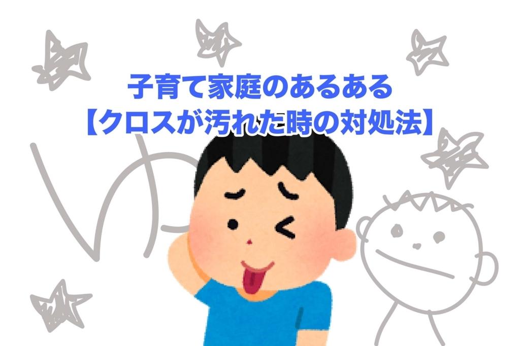 f:id:miyubon:20180304181509j:plain