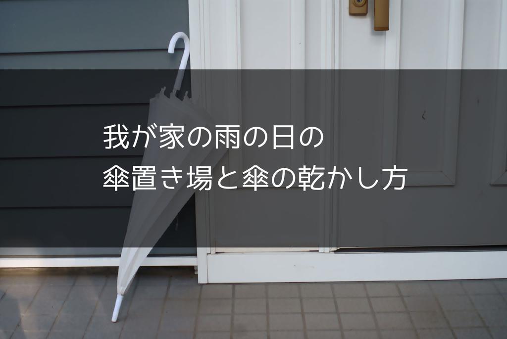 f:id:miyubon:20190206122441j:plain