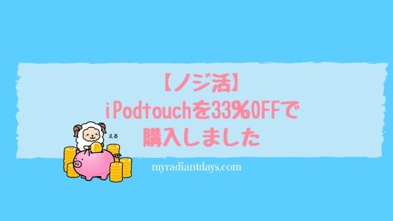 f:id:miyucho728:20181108160048j:plain