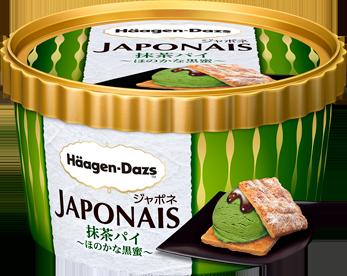 セブンイレブン限定ハーゲンダッツジャポネ抹茶パイ