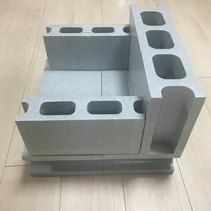 手作り食事椅子