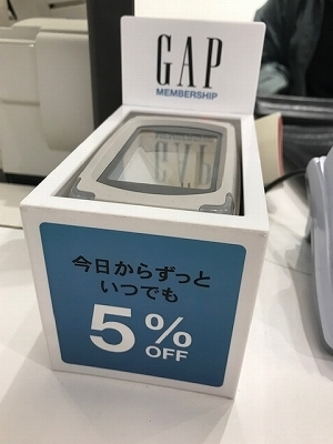 価格の秘密
