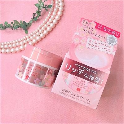 アクアレーベル桜の香り
