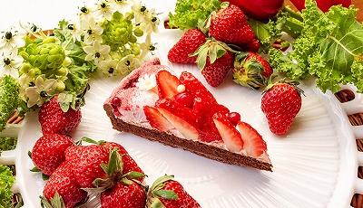 イチゴとチョコレートのバレンタインタルト