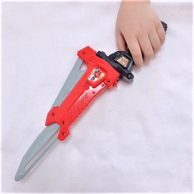 おもちゃの一例