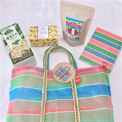 カルディ台湾市場バッグ