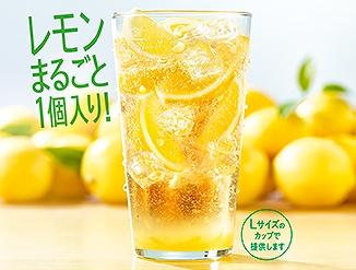 まるごとレモンのジンジャエール