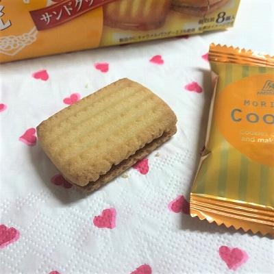 ミルクキャラメルクリームサンドクッキー