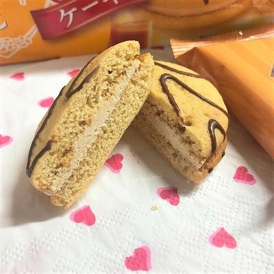 ミルクキャラメルケーキ