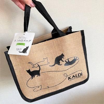 ネコの日バッグ