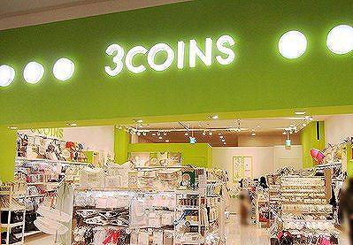 3コインズ