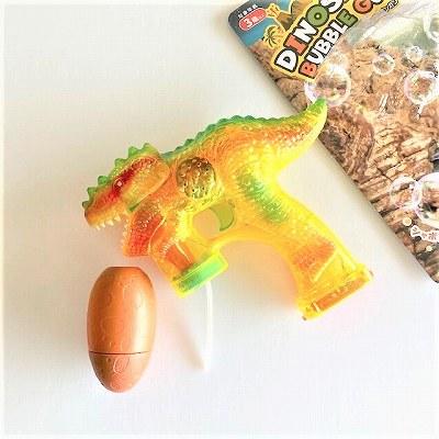 恐竜シャボンガン
