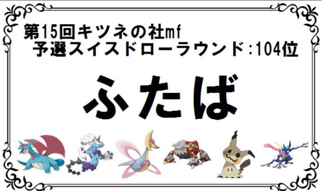 f:id:miyufutaba:20170509185532j:image