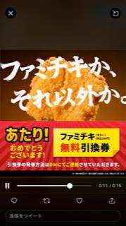 f:id:miyugurumetabi:20200820231613p:plain