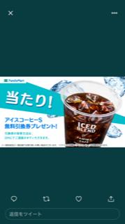 f:id:miyugurumetabi:20200820231618p:plain