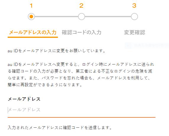 f:id:miyugurumetabi:20200822163601p:plain