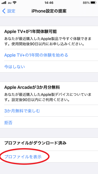f:id:miyugurumetabi:20210111153615p:plain