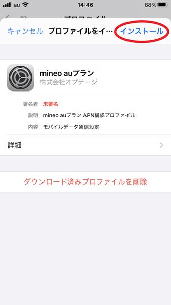 f:id:miyugurumetabi:20210111153642p:plain