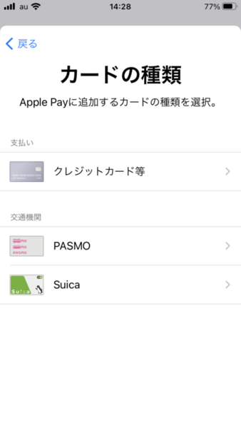f:id:miyugurumetabi:20210111153707p:plain