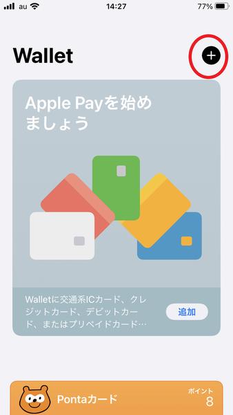 f:id:miyugurumetabi:20210111153729p:plain