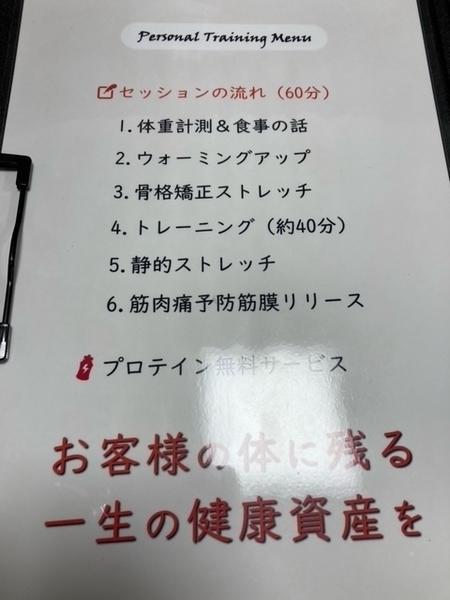 f:id:miyugurumetabi:20210126001415j:plain