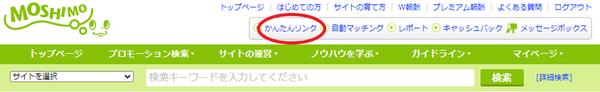 f:id:miyugurumetabi:20210130172929p:plain