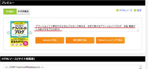f:id:miyugurumetabi:20210130173010p:plain