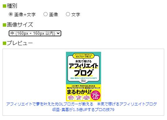 f:id:miyugurumetabi:20210130181144p:plain