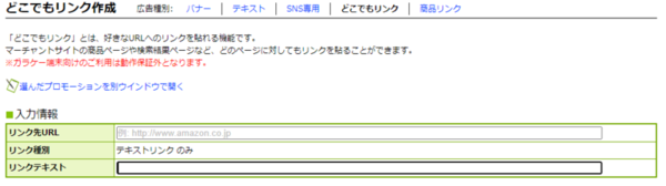 f:id:miyugurumetabi:20210130181201p:plain