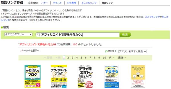 f:id:miyugurumetabi:20210130181237p:plain