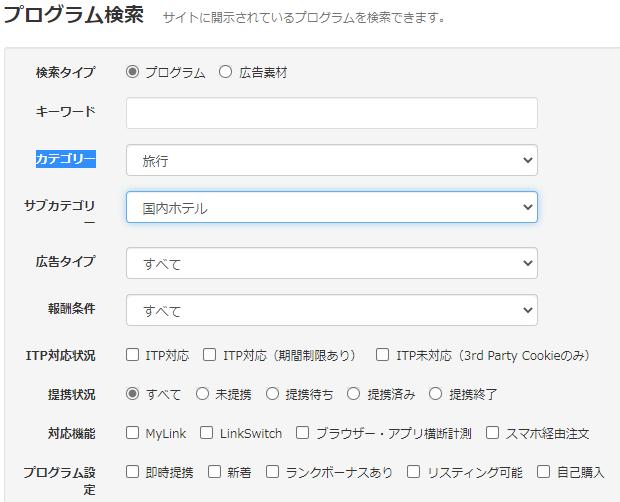 f:id:miyugurumetabi:20210204151731p:plain