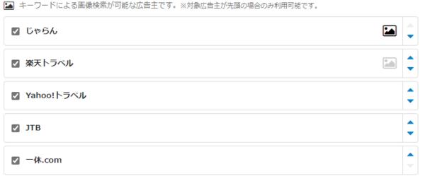 f:id:miyugurumetabi:20210204154919p:plain