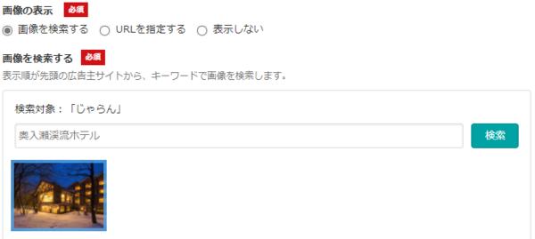 f:id:miyugurumetabi:20210204155629p:plain