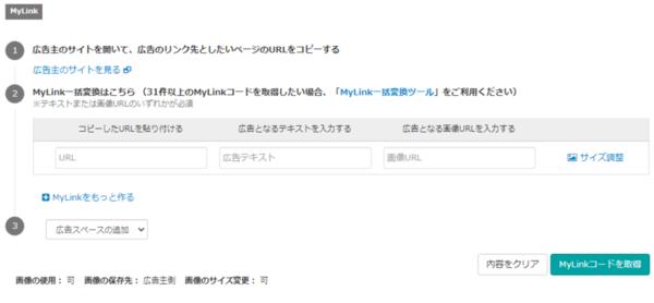 f:id:miyugurumetabi:20210204164354p:plain