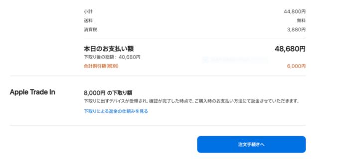 f:id:miyugurumetabi:20210207214507p:plain