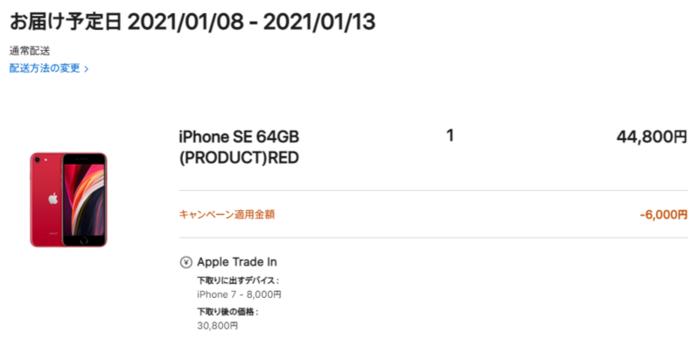 f:id:miyugurumetabi:20210207214637p:plain