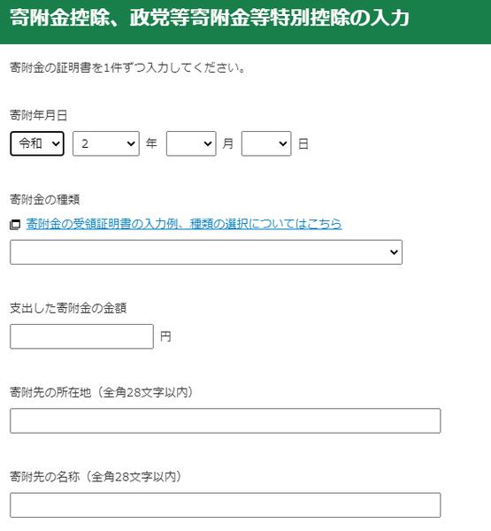 f:id:miyugurumetabi:20210214122147p:plain