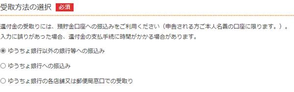 f:id:miyugurumetabi:20210214122220p:plain