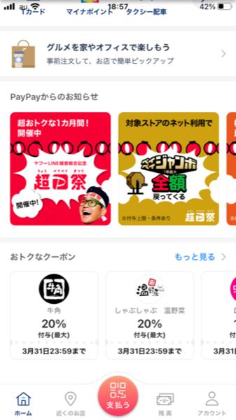 f:id:miyugurumetabi:20210319005042p:plain