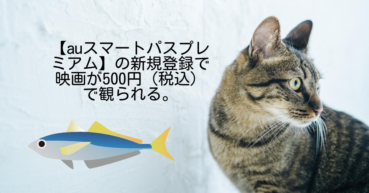 f:id:miyugurumetabi:20210823164559p:plain