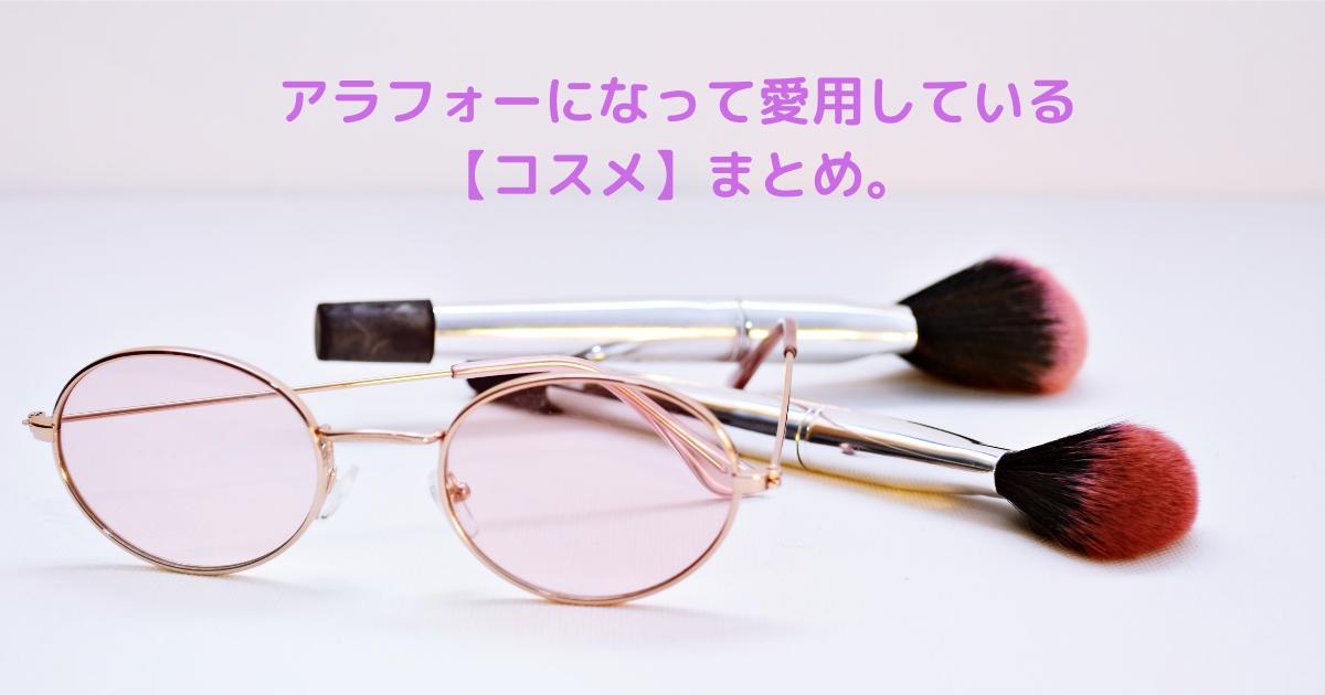 f:id:miyugurumetabi:20210825170815p:plain