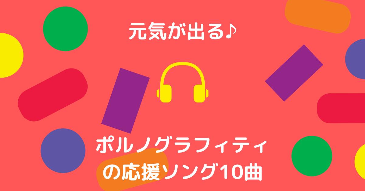 f:id:miyugurumetabi:20210828181847p:plain
