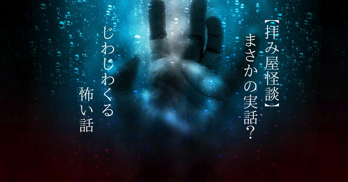 f:id:miyugurumetabi:20210923155551p:plain