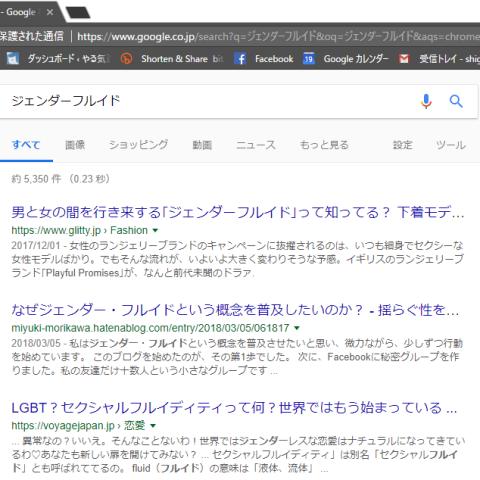 f:id:miyuki-morikawa-2011:20180520152014p:plain