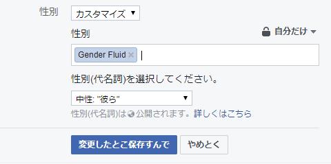 f:id:miyuki-morikawa-2011:20180529140027p:plain